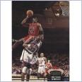 1992-93 Stadium Club #1 Michael Jordan