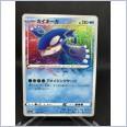 Kyogre Amazing Rare 036/190 A Pokemon Shiny Star V Japanese card S4A