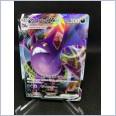 Crobat VMAX 109/190 RRR Pokemon Shiny Star V Japanese card S4A