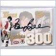 2014 Select Honours 300 Games Case Card Signature CC53S Barry Breen 19/50 - St Kilda Saints