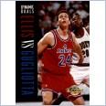 1994 NBA BASKETBALL SKYBOX CARD #197 DYNAMIC DUALS  LAPHONSO ELLIS / TOM GUGLIOTTA