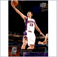 2009-10 NBA BASKETBALL UPPER DECK #154 STEVE NASH