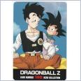2001 ARTBOX DRAGONBALL Z #198 Hero Collection SERIES 2 ⚡💥⚡GREAT SAIYAMAN /WORLD TOURNAMENT/BABIDI Saga.💥⚡💥