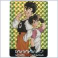 2001 ARTBOX DRAGONBALL Z #236 Hero Collection SERIES 2 PRISM CARD⚡💥⚡GREAT SAIYAMAN /WORLD TOURNAMENT/BABIDI Saga.💥⚡💥