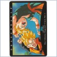 2001 ARTBOX DRAGONBALL Z #283 Hero Collection SERIES 3 ⚡💥⚡MAJIN BUU SAGA & FUSION SAGA💥⚡💥 Part 3