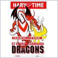 St George Dragons Mascot (Harv Time Poster)